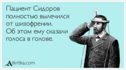 atkritka_1405472452_540.jpg