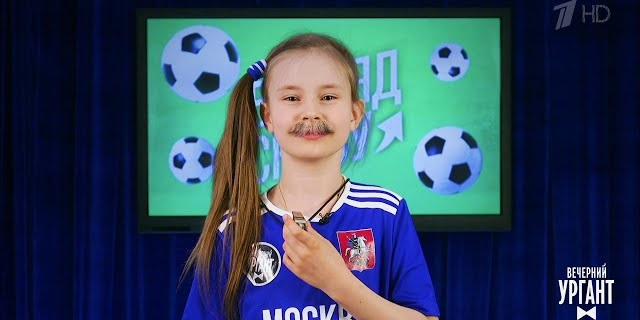 Дети разных народов футболом живут