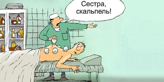 Гвозди в гроб пластической хирургии