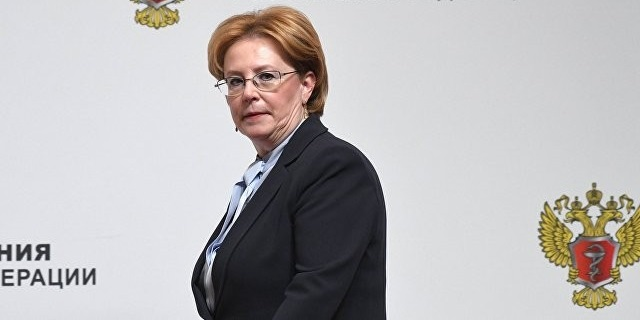 Министр объявила переход от слов к делу