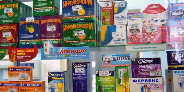 Страшно заразительное лекарство?