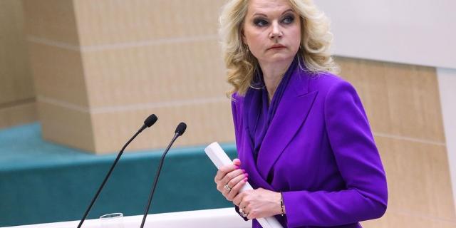 Татьяна Алексеевна, ну зачем же вы так?