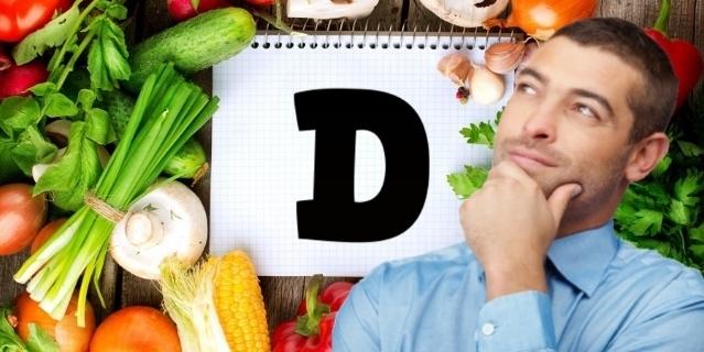 Чё будем делать с витамином D?