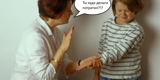 Минздрав: лечи - как должно, оплатим - как захотим