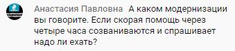 9 с половиной цитат прямой линии Вероники Скворцовой