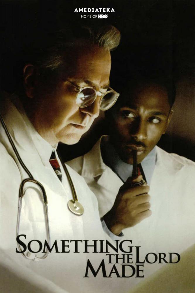 📽Лучшие художественные фильмы о врачах (часть 2)